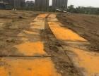 苏州钢板出租 苏州铺路钢板租赁