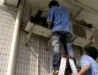 桂林顺利空调家电制冷维修安装公司