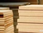 装修买木材又被骗了 苹果装饰教你如何鉴别板材的好坏
