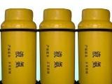 供应厂家直销双氧水27.5%
