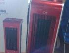 低价出售99成新辰锋立式暖风机没怎么用过尺寸592