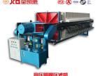 压滤机供应商,广州压滤机生产
