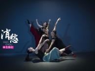 19岁女生可以学拉丁舞吗 成人零基础教学