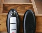 专业配汽车钥匙芯片维修一站式服务