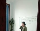 兰州景程韩语培训-专业韩语学校-景程小语种