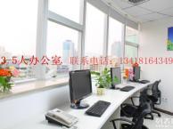广州小型写字楼出租,可注册公司年审,非中介