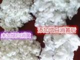PET化纖消黃增亮母粒 PET增亮消黃增白母粒