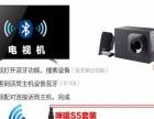 藍牙話筒多少錢一個?那個牌子電視藍牙話筒好?