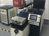 二手激光焊接机 9成新 振镜激光焊接机 几乎全新