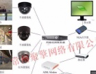 常州安装监控安防、综合布线、网络工程、LED屏维修