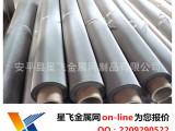 【厂家直销】50目不锈钢网 304不锈钢丝网价格 厂家