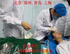 郑州微整形培训学校十大医美专科培训中心哪家较好