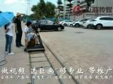 东莞企业宣传片拍摄洪梅十年专业制作经验找巨画传媒
