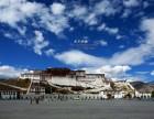 西藏四卧13日游 哈尔滨到西藏旅游多少钱 去西藏旅游注意事项