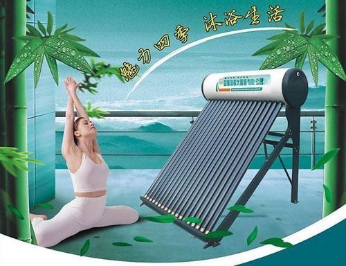 欢迎访问 南昌清华索兰太阳能官方网站 各点售后服务咨询电话欢