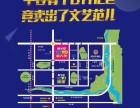 北京新华联YOYO新天地位置在京平高速马坊出口南200米
