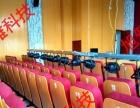 会议室灯光、音响设备的安装和维修