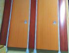 厕所挡板,卫浴挡板,卫生间挡板