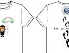泰安宣传单印刷|泰安文化衫衣服印字|泰安折页印刷