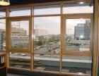 天津断桥铝门窗工程窗户