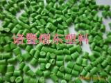 绿色PP一级回料颗粒 注塑级 绿PP再生料
