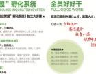 【途乐棕榈蜡】天然巴西棕榈蜡198元/50g