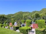 北京市昌平区,南口天寿陵园各个墓型价格