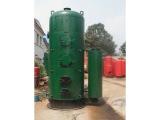 长春环保锅炉——懒王锅炉专业供应环保洗浴专用炉
