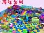 淘气堡儿童乐园室内室外游乐场设备大型小型商场幼儿园拓展闯关