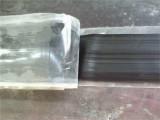 橡胶止水条/GB自粘型止水条使用方法和存放要求
