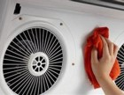 南通专业团队负责大型油烟机清洗空调清洗24上门
