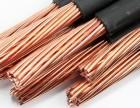西安电缆回收 西安废旧电缆回收 西安库房积压电缆回收