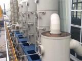 生活污水处理设备-带钢酸洗生产线