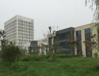河北工业大学科技园475平米联排独户对外租售!