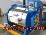 全自动工业洗衣机 工业用水洗机厂家直销
