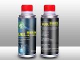 碳王燃油清净剂燃油添加剂