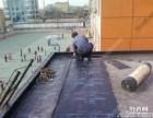 南京民意屋面防水,屋顶漏水维修,屋顶屋面防水材料公司