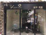 镇宁路 沿街一楼美甲店转让 执照齐全接手即营业