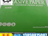 热销供应 仙游研磨抛光材料 进口富士星砂纸 抛光材料