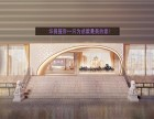 酷思国际 整形医院装修设计 医疗美容诊所 门诊