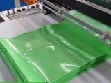 VCIrus-218P防锈平面袋
