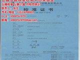 上海黄浦区仪器外校 校准工具 机器校正 工具标定
