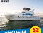 三亚游艇租赁价格,52尺豪华三层飞桥游艇包船