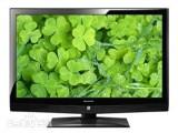 转让创维47寸大屏液晶电视机