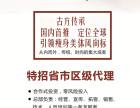 海南省减肥按摩加盟店