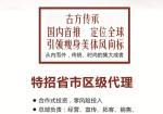 聚邦古方渭滨区重庆尚赫减肥加盟