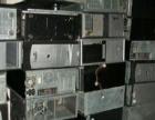 高价回收 打印机,硒鼓墨盒,ups电池等办公物资