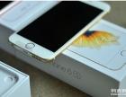 全新苹果手机特价促销