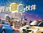 8.23邦田长安铃木五周年店庆网站报名送千元油卡