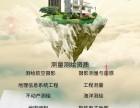 专业办理北京公司注册,公司注销,公司变更,代理记账 资质注册